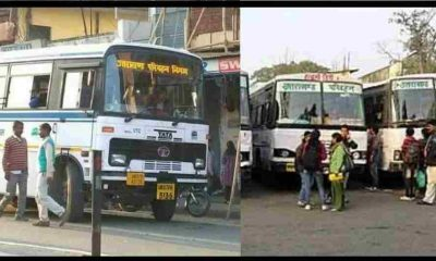 "alt=""Uttarakhand Roadways Bus news"""