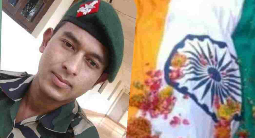 "alt=""assam rifles soldier harshpal Singh died on the duty from Pauri garhwal uttarakhand"""