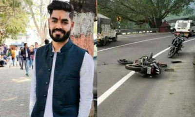 "alt=""Uttarakhand Bike Accident Ravi Yadav former student secretary died in haldwani"""