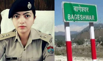 Bageshwar Superintendent of Police Rachita Juyal
