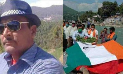 Uttarakhand Soldier Funeral with Military Honors in Bageshwar
