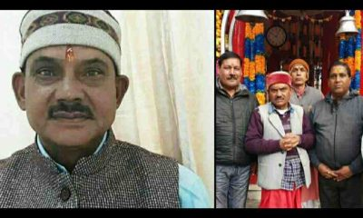 Badri-Kedar Mandir Committee chairman Mohan Thapliyal died in a road accident in chamoli