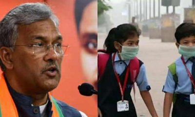 Uttarakhand Schools will opn from 1 November decided in cabinet meeting