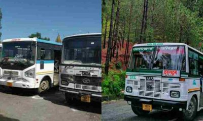 Uttarakhand roadways bus started for himanchal and chandigarh from haridwar