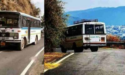 Uttarakhand Roadways bus started for gurugram ,faridabad and dharamshala from dehradun