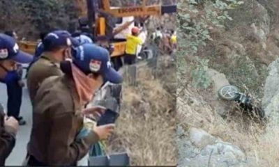Uttarakhand news: two people died on the spot in bike accident at Rudraprayag Uttarakhand.