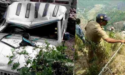 Uttarakhand news: Bageshwar JE manoj kumar died on the spot in pickup Accident at okhalkanda nainital.