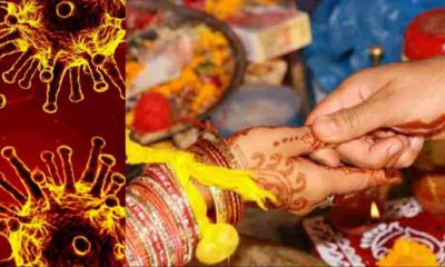 Uttarakhand: groom found corona positive on wedding day in bageshwar. Uttarkhand marriage canceled.