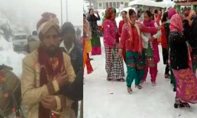 Uttarakhand marriage: The groom walked on foot amidst heavy snowfall in his marriage