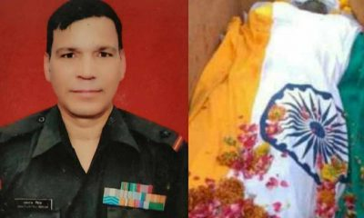 Army Soldier of Uttarakhand JCO SUBEDAR SWATANTRA SINGH martyred in Pakistani shelling on Jammu and Kashmir.