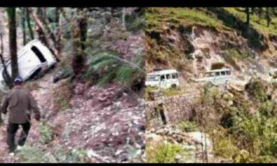 Uttarakhand marriage: Two people died on the spot in road accident in bageshwar due to vehicle fall in deep trench