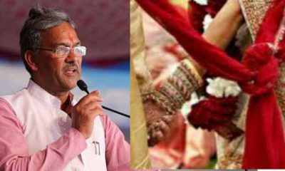 Uttarakhand government released new Corona Guidelines for Uttarakhand marriage and other functions