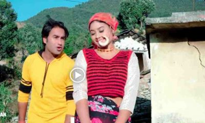 New garhwali song swanilu mulik by anisha ranghar and keshar panwar