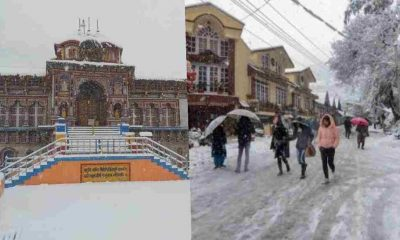Uttarakhand weather: rain in the lowland, snowfall on the high peaks including Chardham.
