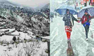 Uttarakhand Rain and Snowfall alert in four district
