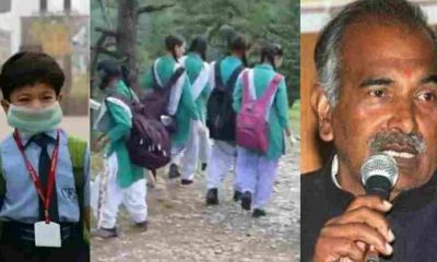 Uttarakhand Schools will be opened soon for 9th, 11th, Education Minister arvind Pandey issued orders