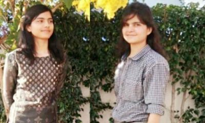 Uttarakhand news: The names of two sisters Himani Mishr and Shiwani Mishr reached NASA spacecraft sent to Mars