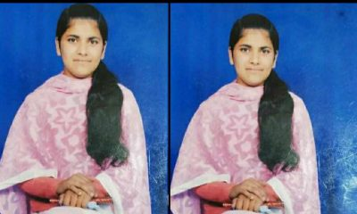 Uttarakhand: almora girl Bhavna bhatt has been missing since March 19 share the post