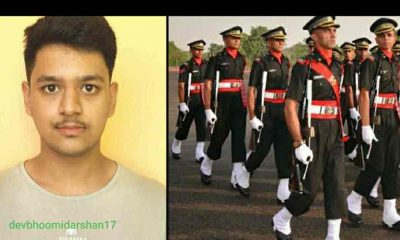 Uttarakhand News: Haldwani Nirmal joshi qualified NDA exam will become lieutenant in indian army