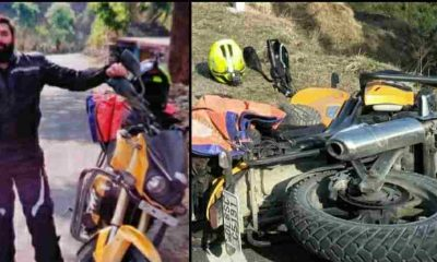 Uttarakhand news: Mayank sodi died on the spot in almora due to bike accident.