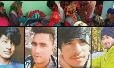 Uttarakhand news: There are many unresolved questions behind the death of four friends in Tehri Garhwal district