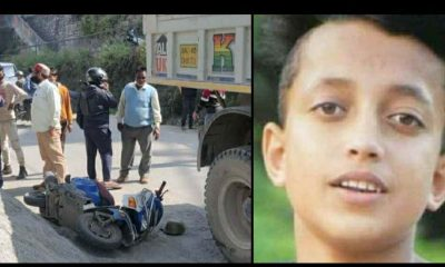 Uttarakhand news: 10th Class student yashraj died in Scooty accident at pithoragarh.
