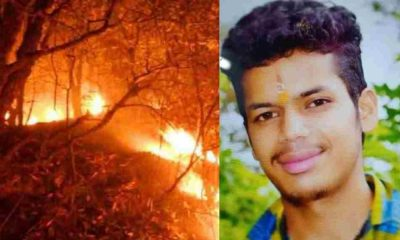 Uttarakhand: 19 years old Pankaj deupa dide on the spot during extinguishing a forest fire in Pithoragarh.