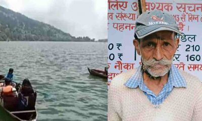 Uttarakhand: Woman jumped into Naini lake to commit suicide, life saved due to boat driver's wisdom