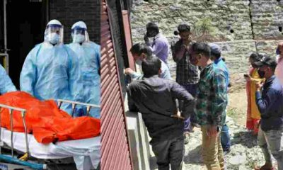 Uttarakhand News: one more Corona patients died in pithoragarh district