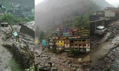 Uttarakhand news: Heavy destruction due to cloudburst in Chamoli district, debris entered houses and shops.