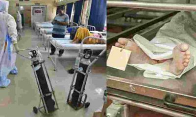 Uttarakhand News: five corona patience died due to lack of oxgyen in Roorkee hospital